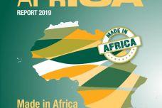 2019年非洲经济发展报告_000001.jpg