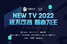 2019电视营销新生态发展报告_000001.jpg