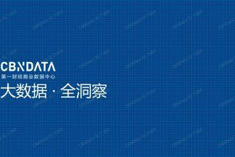 2019线上生鲜消费发展趋势报告_000020.jpg