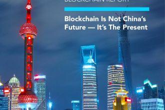 2019-2020中国区块链报告_000001.jpg