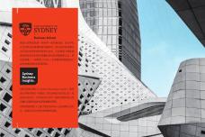 2020中国智能城市指数:中国城市人工智能能力评估_000044.png