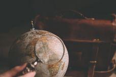 2020全球科学企业家研究报告暨G50200人物榜单_000001.jpg