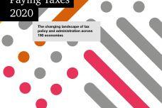 2020年世界纳税报告_000001.jpg