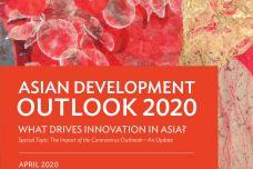 2020年亚洲发展展望_000001.jpg