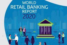 2020年全球零售银行报告_000001.jpg