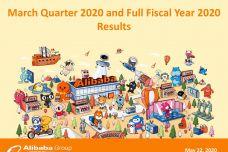 2020年第一季度及全年阿里集团财报PPT_000001-1.jpg