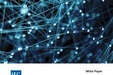 2020物联网白皮书:智能与安全的物联网平台_000001.jpg