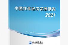 20210219091802953274-scaled.jpg