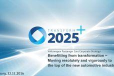 2025战略转型报告_000001.jpg