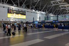 405px-Interior_of_Beijing_Capital_International_Airport_T2_20170723.jpg
