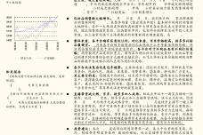 618-秒破亿的背后:玩法复杂化,直播战火燃_000001.png