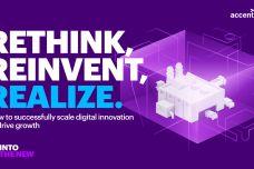Accenture-IXO-HannoverMesse-report-01.jpg