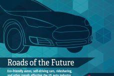 Auto-Trends-Report-2017_000.jpg