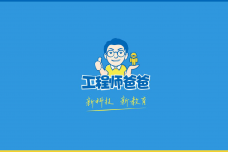 CCBF_2015儿童听报告-简版-20151114-v1_000001.png