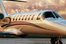 Citation-CJ3-Small-Plane-to-Charter-Air-Partners-Prestigious-Venues-circle.jpeg