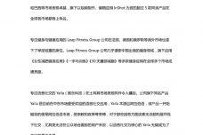 DUG:2020-H1中国APP出海洞察报告(完整版)_31_meitu_1.jpg