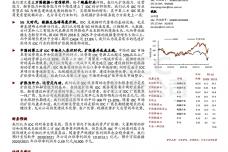 IDC:数据时代演绎春秋传奇_page_01.png