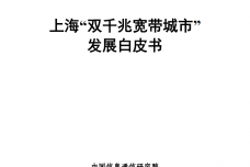 Image1-116.png