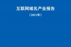 Image1-174.png