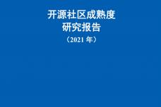 Image1-214.png