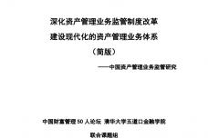 Image1-6.png