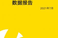 Image1-68.png