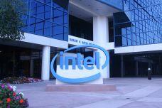 Intel-HQ-source-Intel-2.jpg