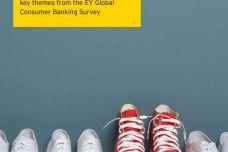 ey-gcbs-customer-experience_000.jpg