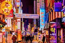 myeongdong-shopping-center-seoul-itinerary-south-korea-travel.jpg