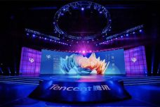 tencent-SEA-Games.jpg