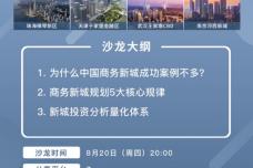 wuqiao.png